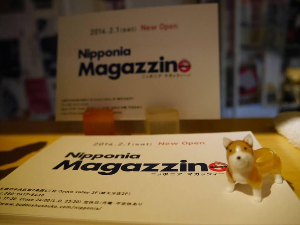 Nipponia Magazzino