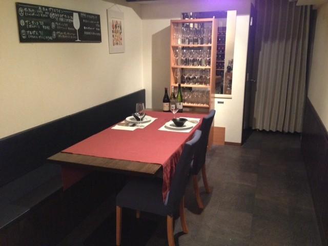 葡萄酒倉庫