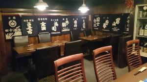 1011_北海道産酒BAR かま田_2