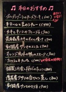 祥瑞札幌2