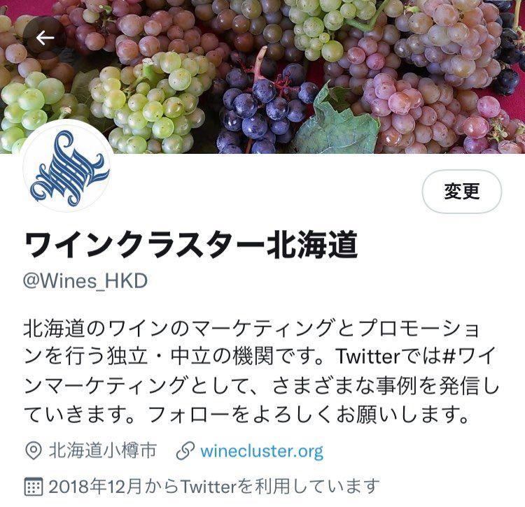 Twitter表紙