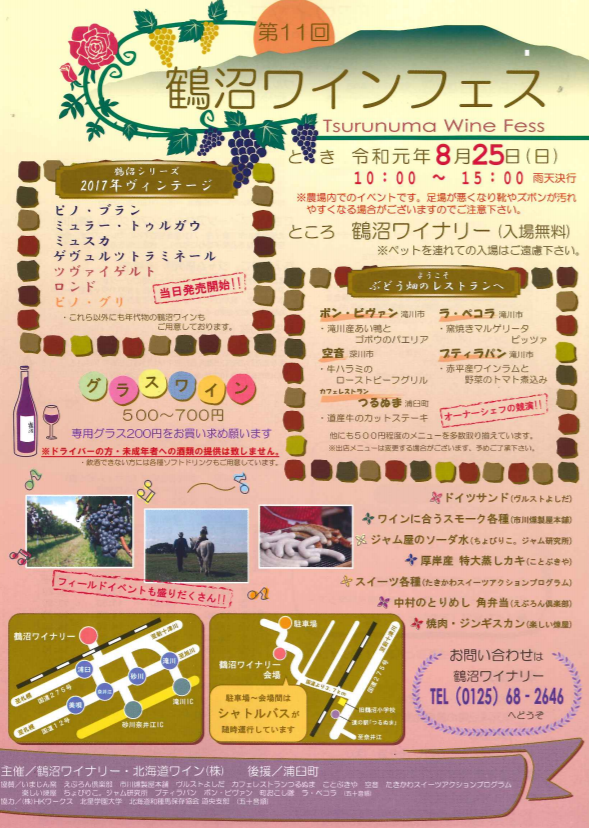 2019-08-09 (2)