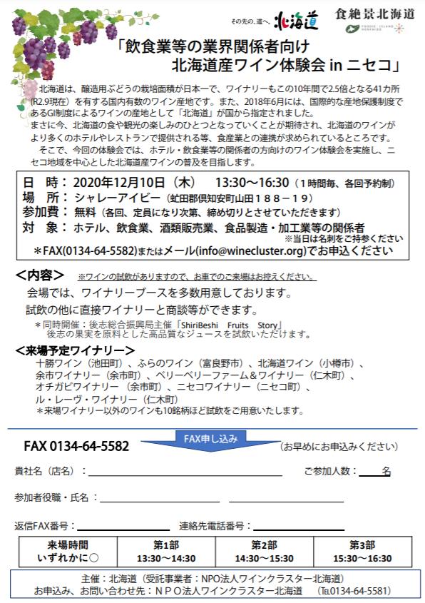 2020-12-05 (3)