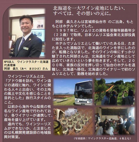 北海道開発局(小樽)
