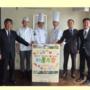 「知産志食 食育授業」の取組みが農林水産省 第4回 食育活動表彰に選定されました!