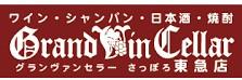 グランヴァンセラー東急店ロゴ (2)