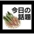 Otaru Wines Square(小樽ワインズスクウェア)について