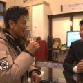 読売テレビ『遠くへ行きたい』にてワインセンターをご紹介いただきました!