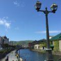 小樽桜めぐりとニトリ小樽芸術村 天狗山ロープウェイ空中散歩