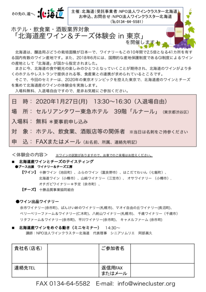 スクリーンショット 2020-01-19 21.24.43