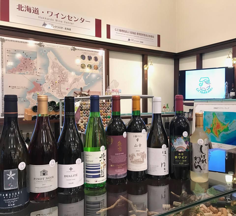 GI北海道 集合イメージ写真1