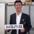 道新文化センター(函館)1Day講座の受講生を募集します!(終了しました)