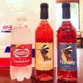 8月の「ワインだより北海道」はハスカップワインをご紹介します!