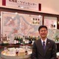 (大好評で終了しました!)北海道・ワインセンターにて、2月は「酒と肴のペアリング体験」と「小樽雪あかりの路 おもてなしイベント」を実施します!