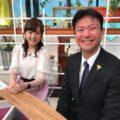 6月2日(土)11:00~ TVh「けいざいナビ」に出演しました!