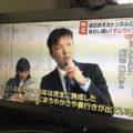 6月1日(金)13時から「豊平峡ダム ワイン貯蔵実験」の一般公開が行われました!!