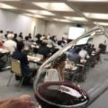 帯広、函館、ニセコ、札幌で開催! ホテル・レストラン業界向け「北海道産ワインセミナー」開催のお知らせ