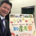 「知産志食(ちさんししょく)の食育授業」北海道新聞のコラムに執筆しました