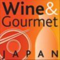 ワイン&グルメジャパン2019に「道産ワイン懇談会」が出展。4月18日と19日にはセミナーも開催します!