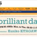 5月13日のAIR-G Brilliant Daysに出演させていただきました!