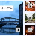 小樽観光協会に入会しました!