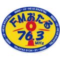 FMおたる「ワインだより北海道」インターネットでも聴けます!